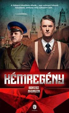 Borisz Akunyin - Kémregény