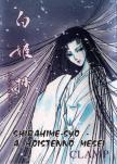 CLAMP - Shirahime-Syo - A Hóistennő meséi