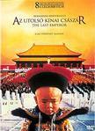 - UTOLSÓ KÍNAI CSÁSZÁR [DVD]