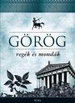 - G�R�G REG�K �S MOND�K (�J, K�K)