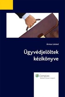Ármos Lóránd - Ügyvédjelöltek kézikönyve [eKönyv: epub, mobi]
