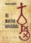 MAGYAR ADORJ�N - �s magyar rov�s�r�s