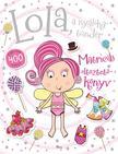 - Lola,  a nyal�kat�nd�r - matric�s �lt�ztet�k�nyv